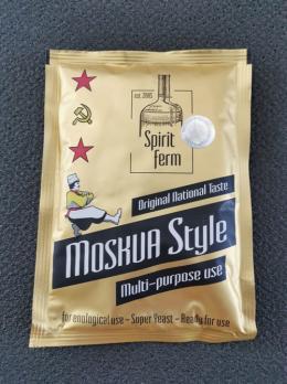 Дрожжи спиртовые Spirit Ferm Moskua Stule